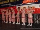 Fotografii Voinicelul 2010_183
